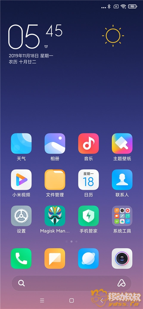 Screenshot_2019-11-18-17-45-33-692_com.miui.home.jpg