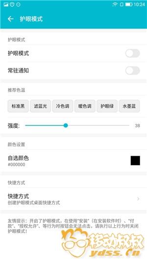 Screenshot_20191126-102500.jpg