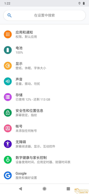 Screenshot_20191125-012258.png