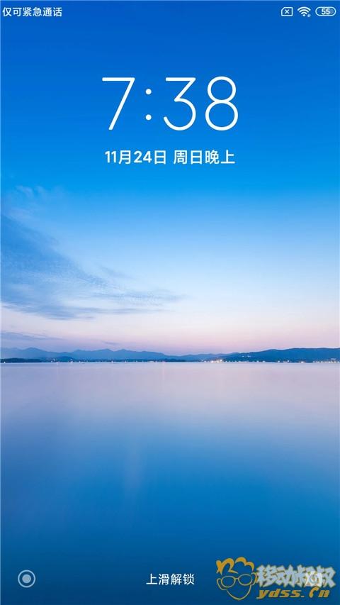 Screenshot_2019-11-24-19-38-53-753_lockscreen_副本.jpg