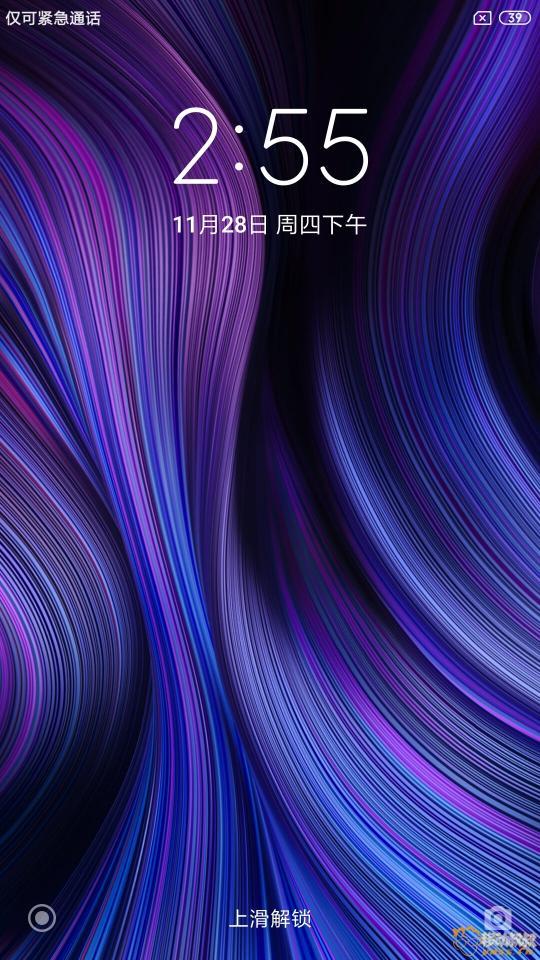 Screenshot_2019-11-28-14-55-01-026_lockscreen.jpg