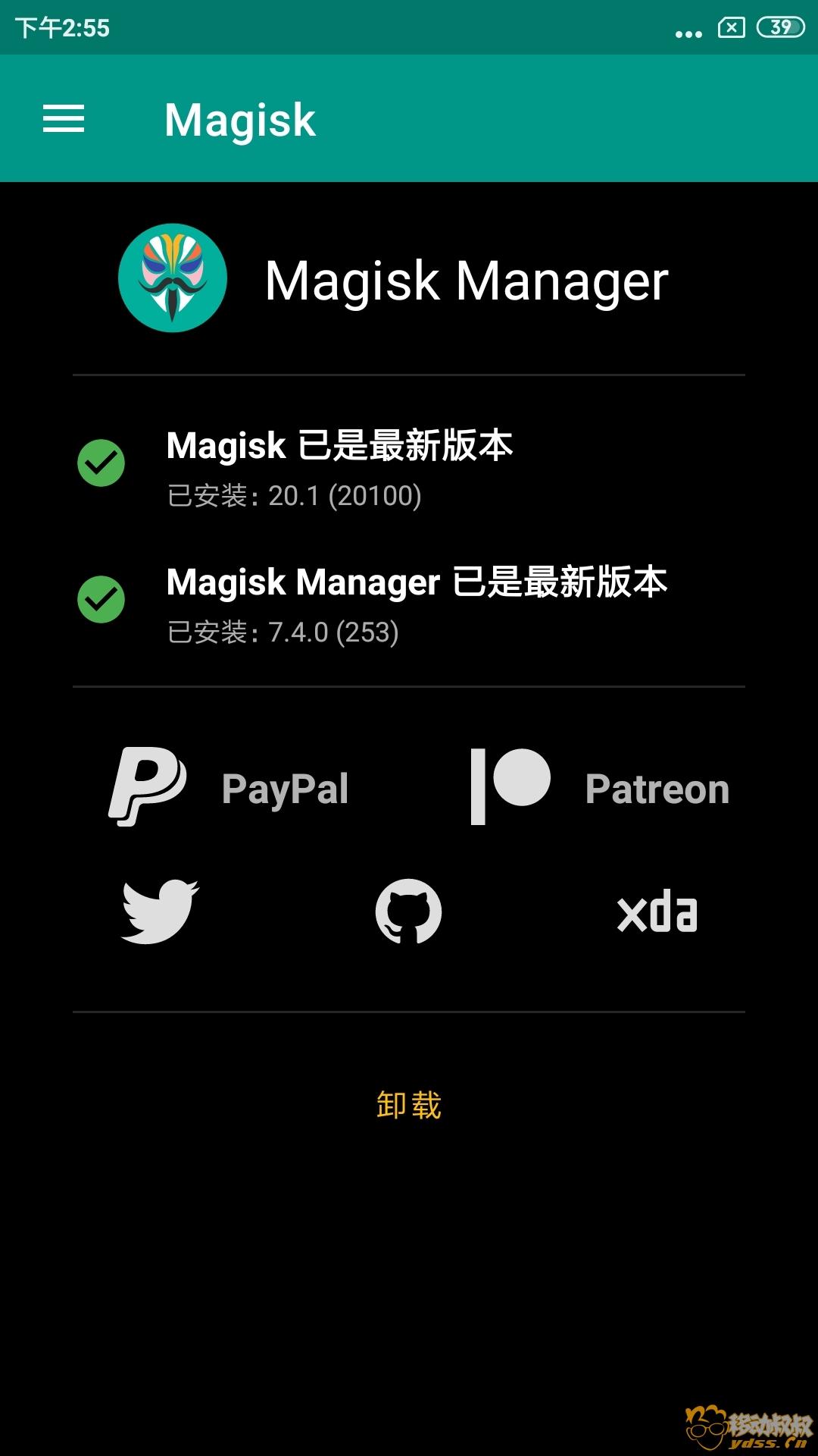 Screenshot_2019-11-28-14-55-12-957_com.topjohnwu.magisk.jpg
