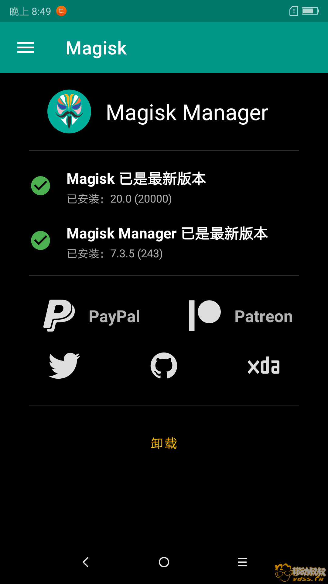 Screenshot_2019-11-30-20-49-18-0027023983.png