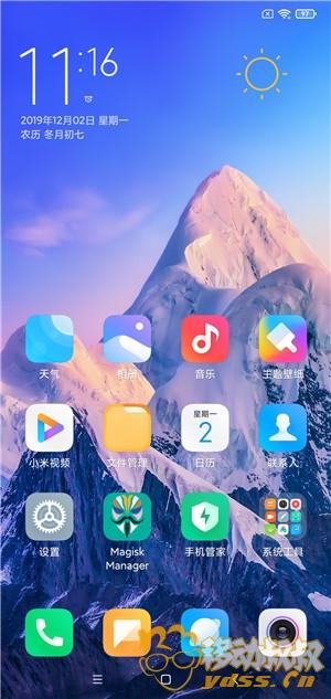Screenshot_2019-12-02-11-16-00-361_com.miui.home.jpg