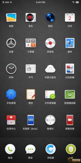 Screenshot_2019-12-02-21-49-58-610_桌面.png