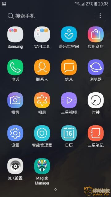 Screenshot_20191216-203840_Samsung Experience Home.jpg