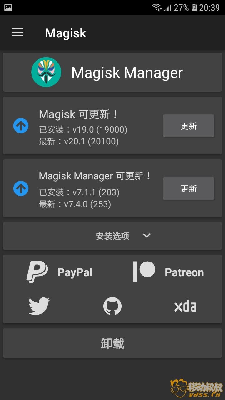 Screenshot_20191216-203926_Magisk Manager.jpg