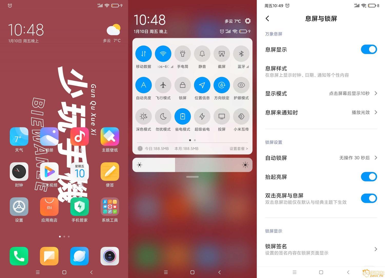 Screenshot_2020-01-10-22-48-29-877_com.miui.jpg