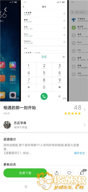 Screenshot_2020-01-12-14-45-15-652_com.android.thememanager.jpg