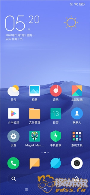 Screenshot_2020-01-13-17-20-51-557_com.miui.home.jpg