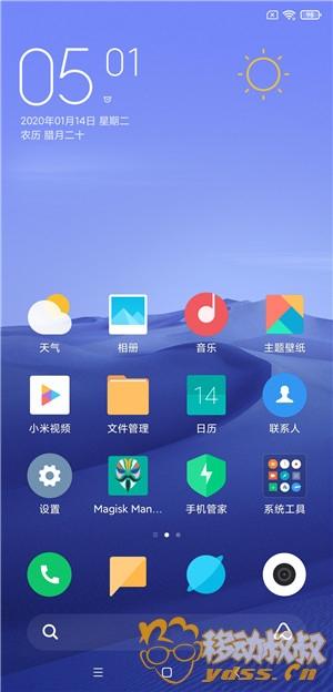 Screenshot_2020-01-14-17-01-39-979_com.miui.home.jpg