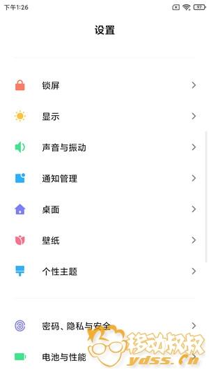 Screenshot_2020-01-15-13-26-17-741_com.android.settings.jpg