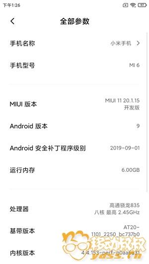 Screenshot_2020-01-15-13-26-24-400_com.android.settings.jpg