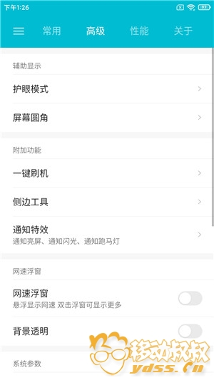 Screenshot_2020-01-15-13-26-29-322_com.ling.tools.jpg