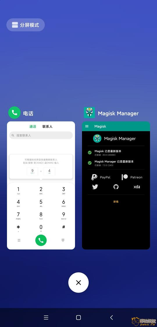 Screenshot_2020-01-20-02-17-55-203_com.android.systemui.jpg