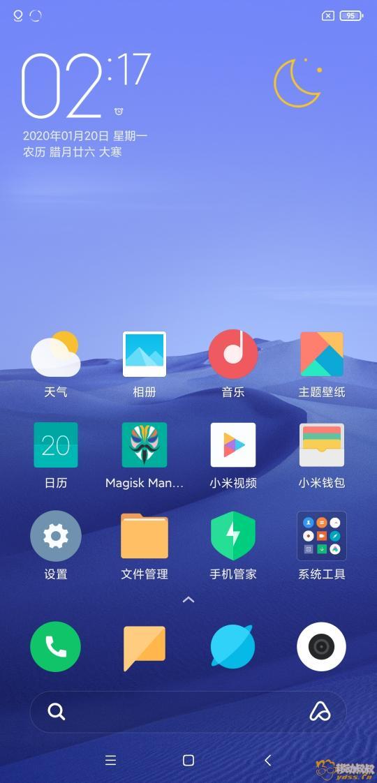 Screenshot_2020-01-20-02-17-41-906_com.miui.home.jpg