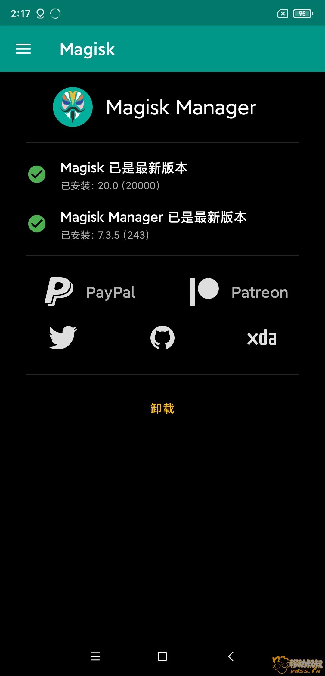 Screenshot_2020-01-20-02-17-45-394_com.topjohnwu.magisk.jpg