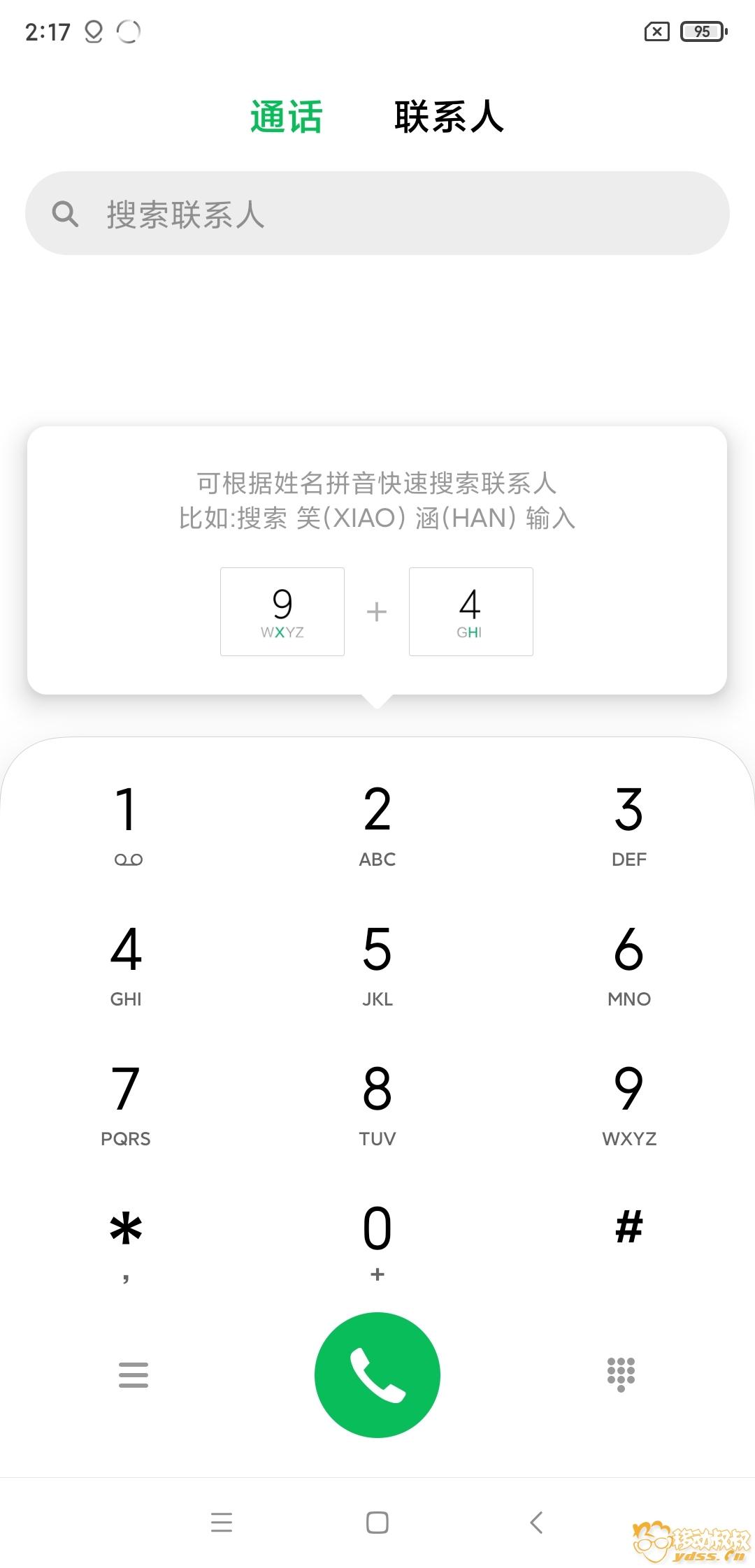Screenshot_2020-01-20-02-17-50-327_com.android.contacts.jpg