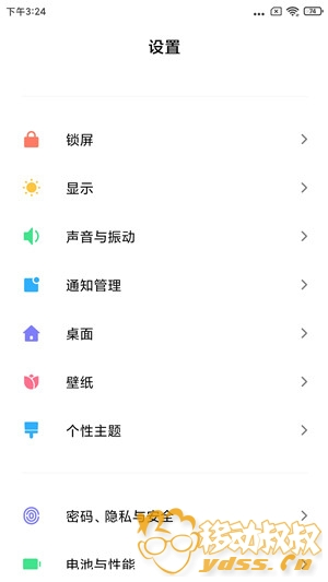 Screenshot_2020-01-21-15-24-29-715_com.android.settings.jpg