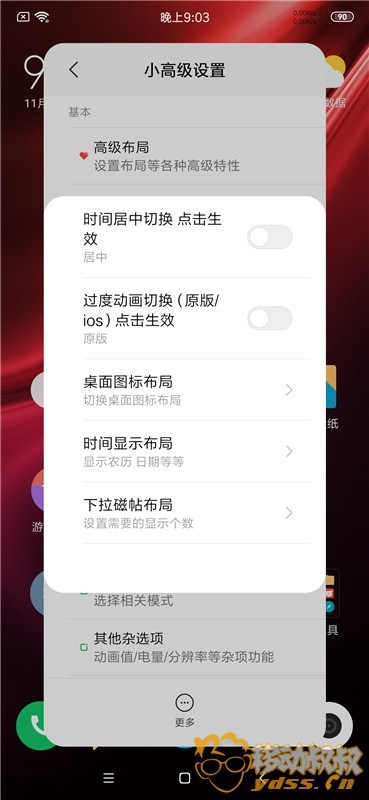 Screenshot_2019-11-14-21-03-05-163_com.android.Mo.jpg