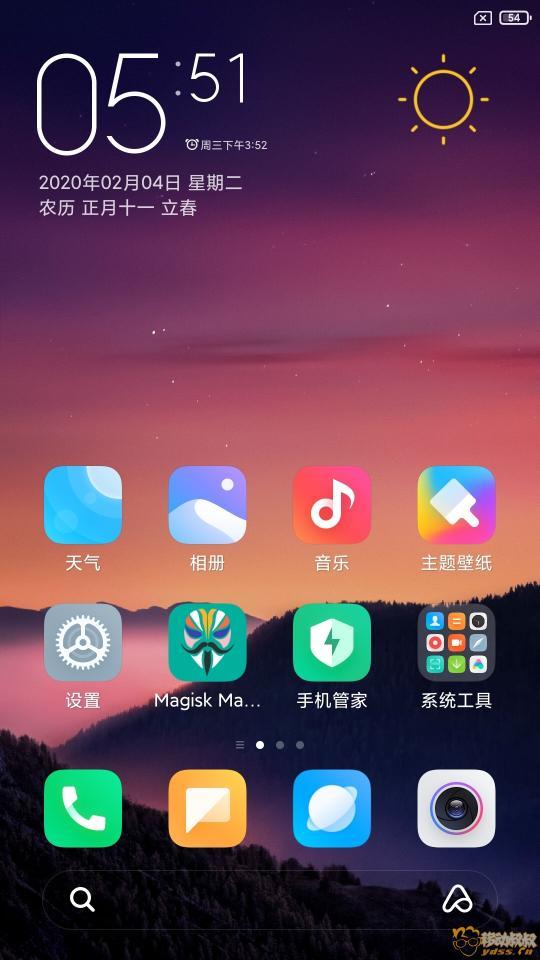 Screenshot_2020-02-04-17-51-10-166_com.miui.home.jpg