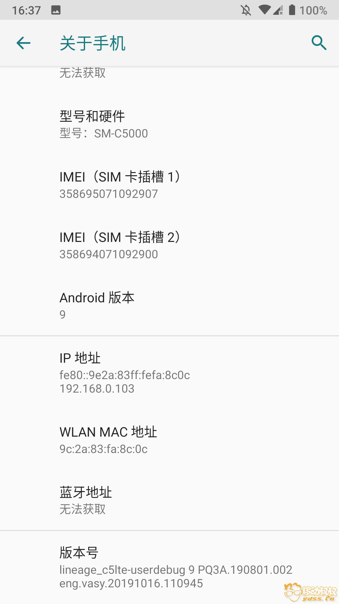 Screenshot_20200213-163719_.png