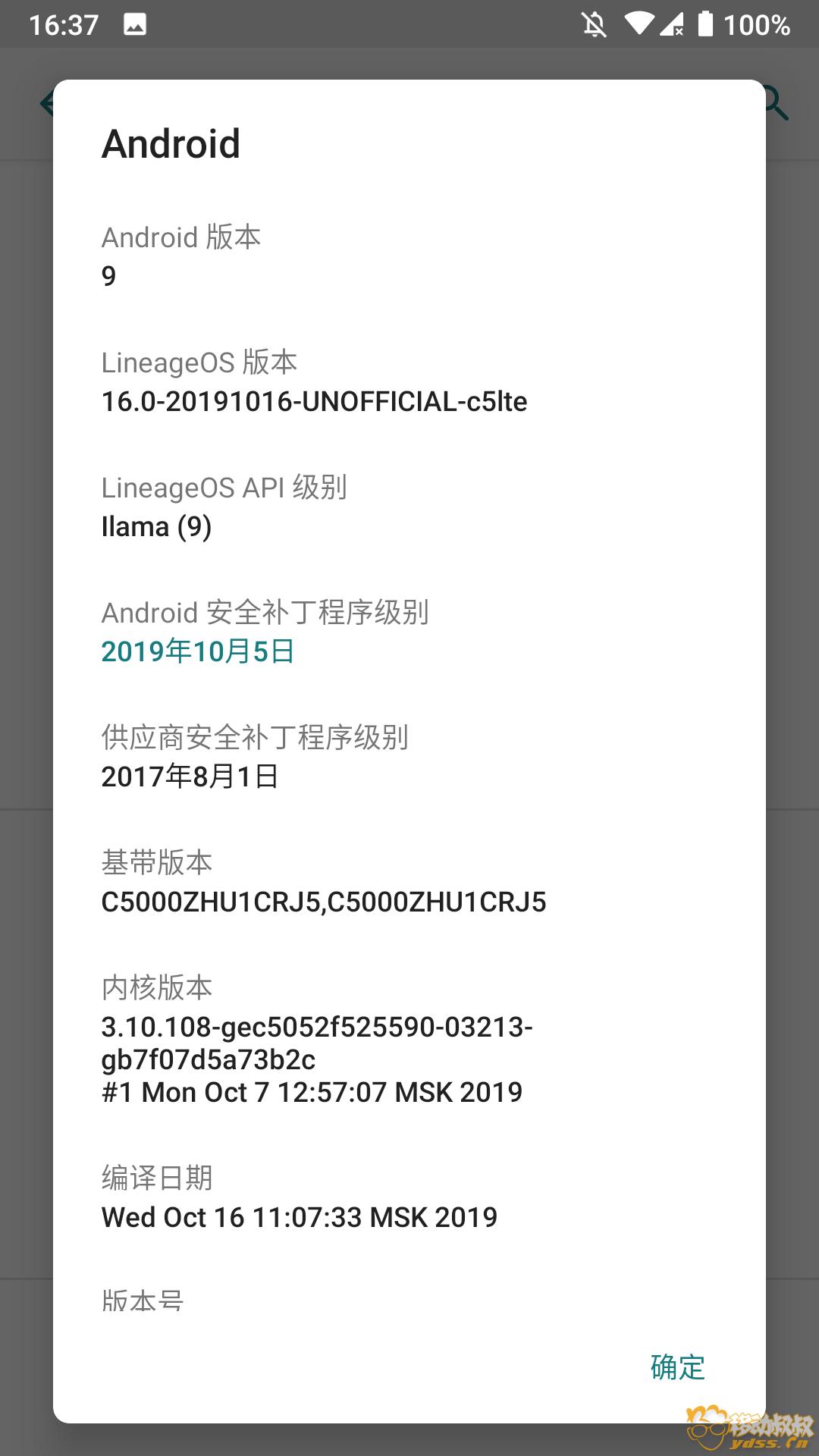 Screenshot_20200213-163723_.png