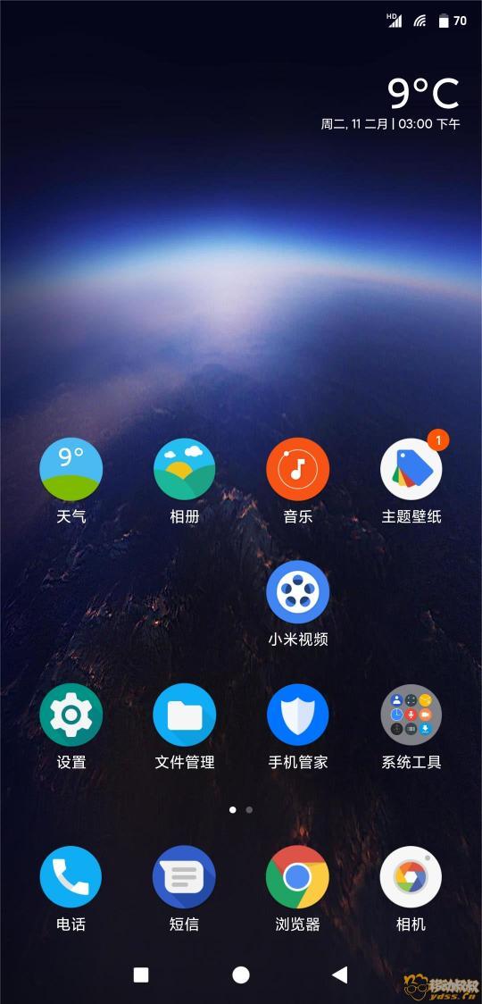 Screenshot_2020-02-11-15-00-13-779_com.miui.home.jpg
