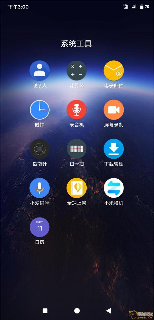 Screenshot_2020-02-11-15-00-16-266_com.miui.home.jpg