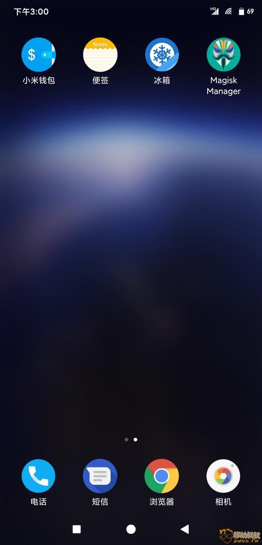 Screenshot_2020-02-11-15-00-23-930_com.miui.home.jpg
