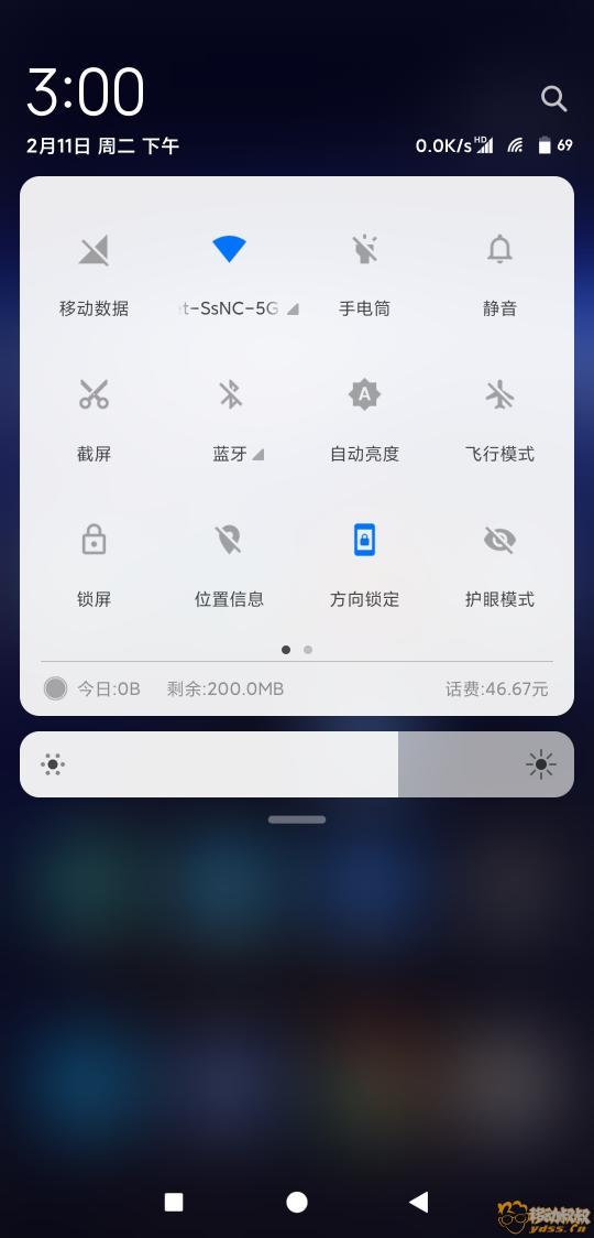 Screenshot_2020-02-11-15-00-29-966_com.miui.home.jpg
