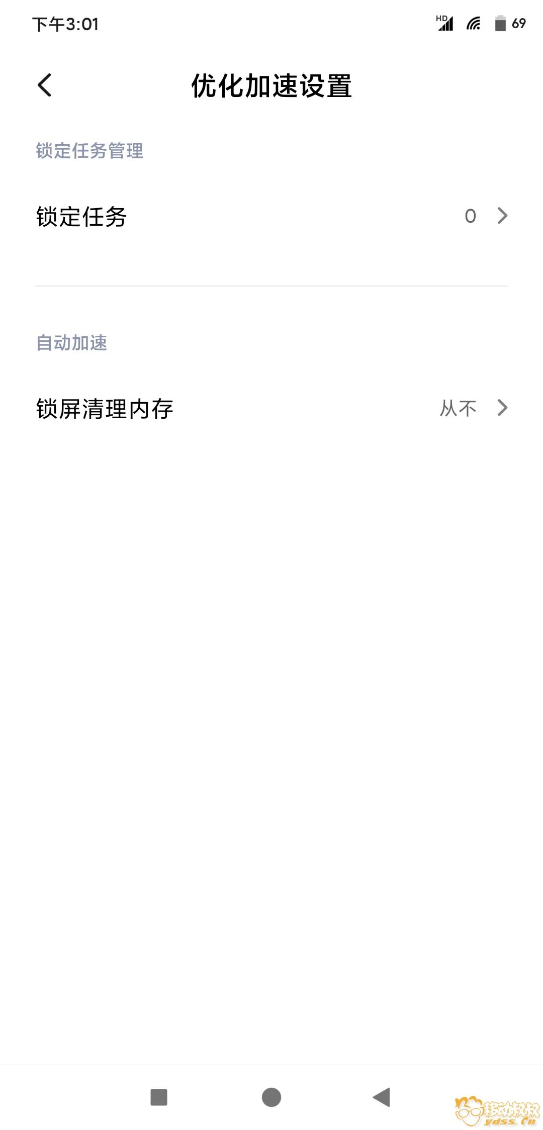 Screenshot_2020-02-11-15-01-38-586_com.miui.securitycenter.jpg