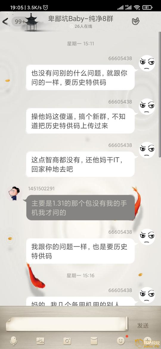 Screenshot_2020-02-13-19-05-35-128_com.tencent.mo.jpg