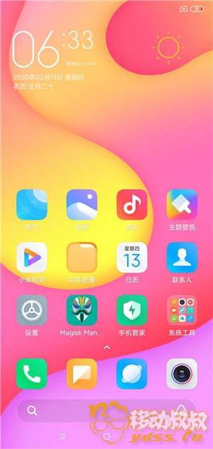 Screenshot_2020-02-13-06-33-49-266_com.miui.home.jpg