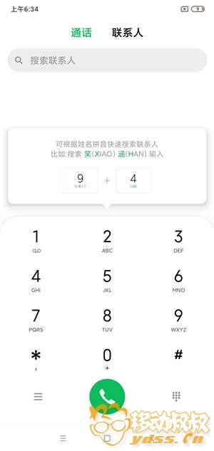 Screenshot_2020-02-13-06-34-09-292_com.android.contacts.jpg
