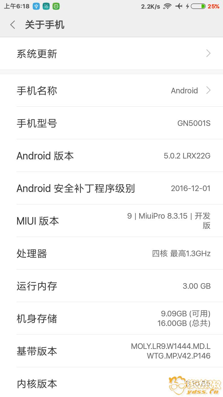 Screenshot_2020-02-15-06-18-45-400_com.android.settings.png