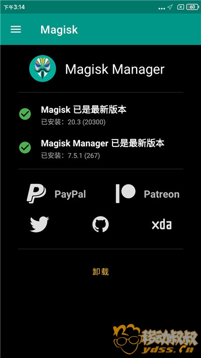 Screenshot_2020-02-16-15-14-36-539_com.topjohnwu.magisk_副本.jpg