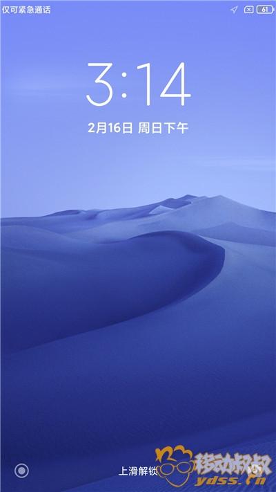Screenshot_2020-02-16-15-14-13-151_lockscreen_副本.jpg