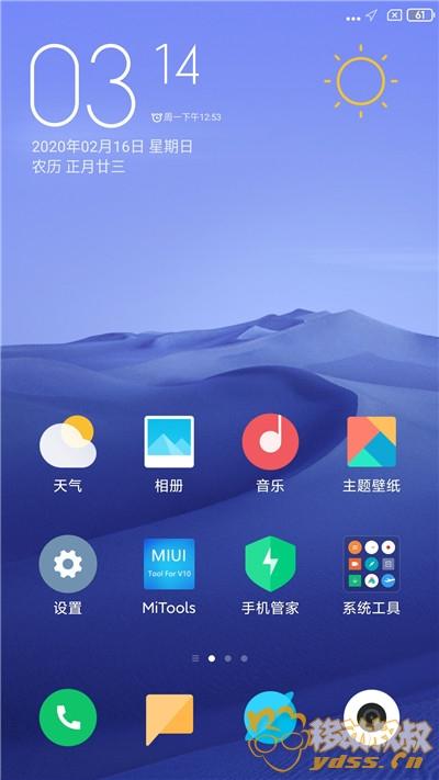 Screenshot_2020-02-16-15-14-24-172_com.miui.home_副本.jpg
