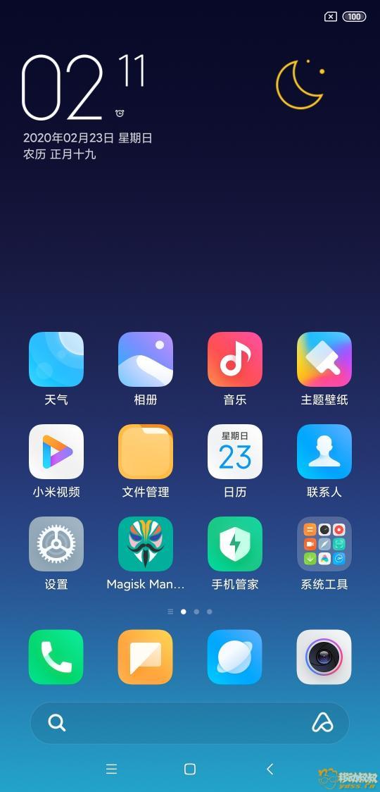 Screenshot_2020-02-23-02-11-23-126_com.miui.home.jpg