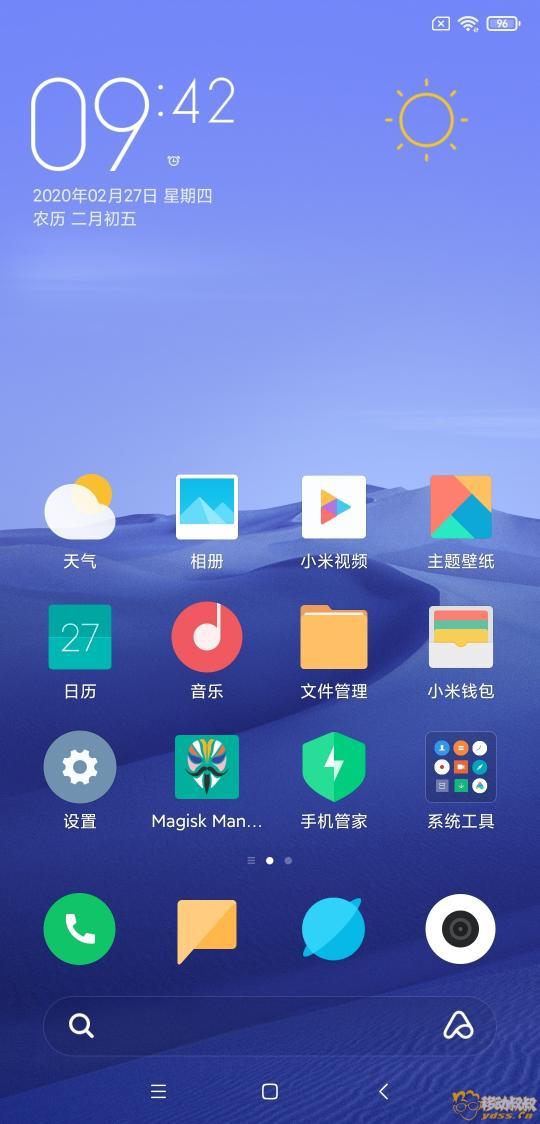 Screenshot_2020-02-27-09-42-14-120_com.miui.home.jpg