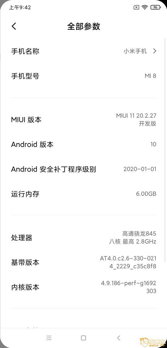 Screenshot_2020-02-27-09-42-23-629_com.android.settings.jpg