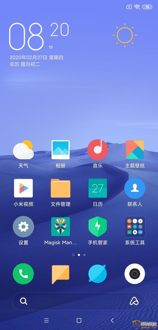 Screenshot_2020-02-27-08-20-06-568_com.miui.home.jpg