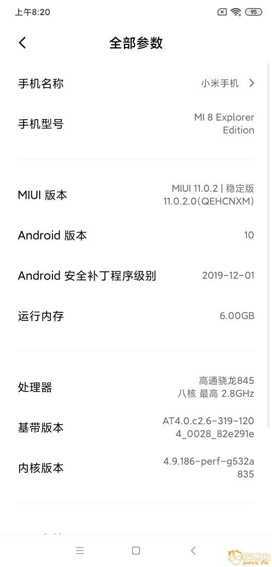 Screenshot_2020-02-27-08-20-13-808_com.android.settings.jpg
