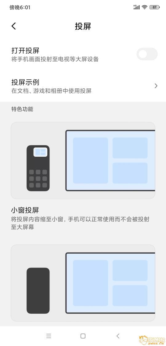Screenshot_2020-03-14-18-01-37-975_com.android.settings.jpg