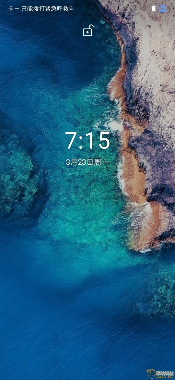 Screenshot_20200323-191544.jpg