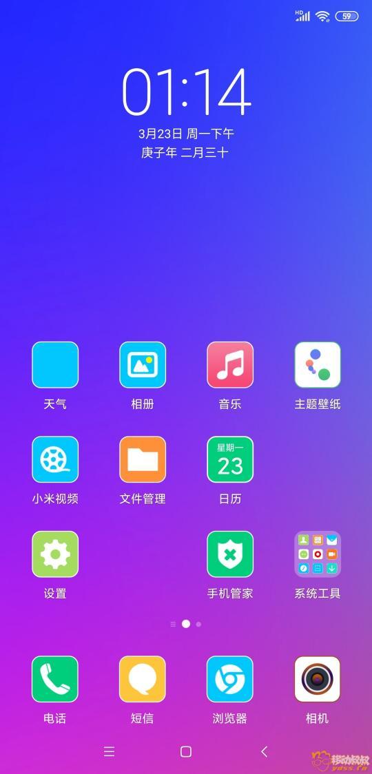 Screenshot_2020-03-23-13-14-31-815_com.miui.home.jpg
