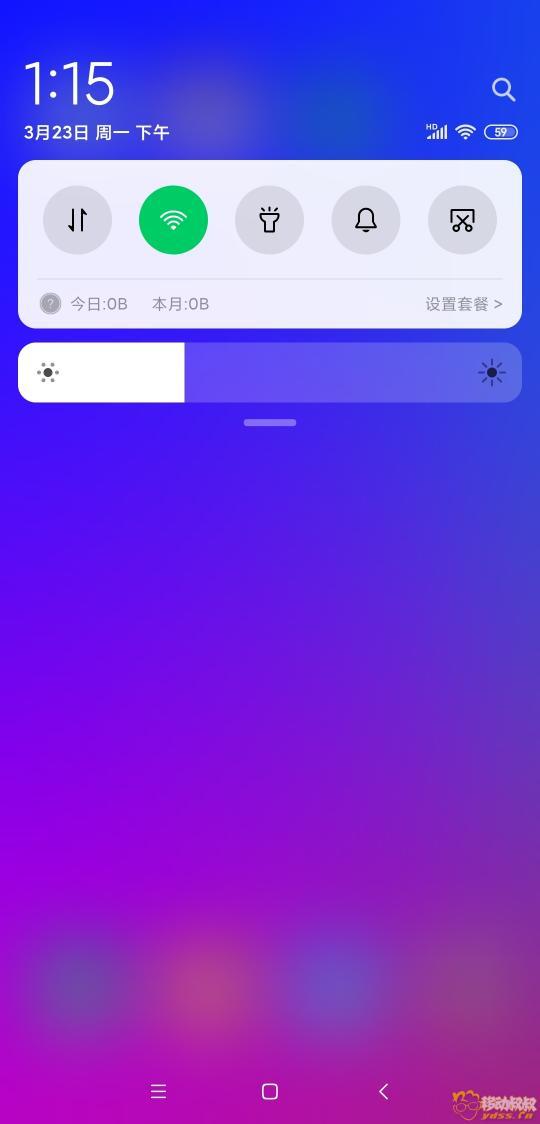 Screenshot_2020-03-23-13-15-02-927_com.miui.home.jpg