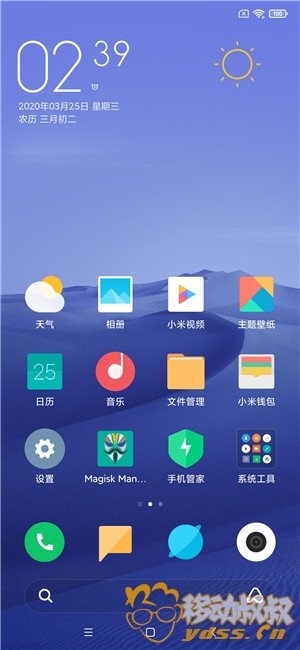 Screenshot_2020-03-25-14-39-37-289_com.miui.home.jpg
