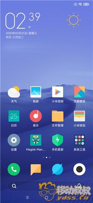 Screenshot_2020-03-25-14-39-37-289_com.miui.home.jpg